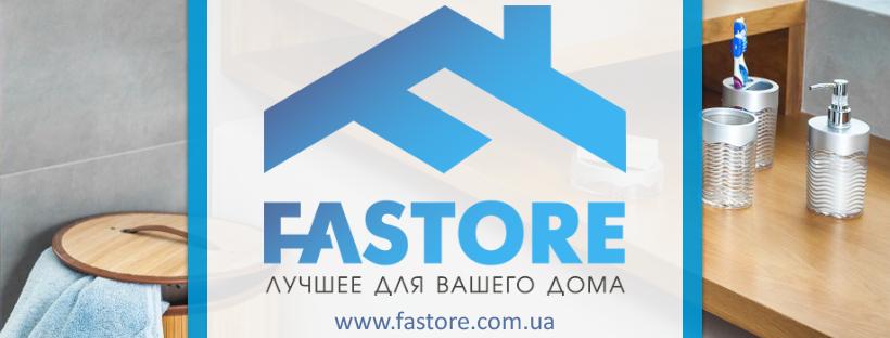 Fastore- лучшее для вашего дома!