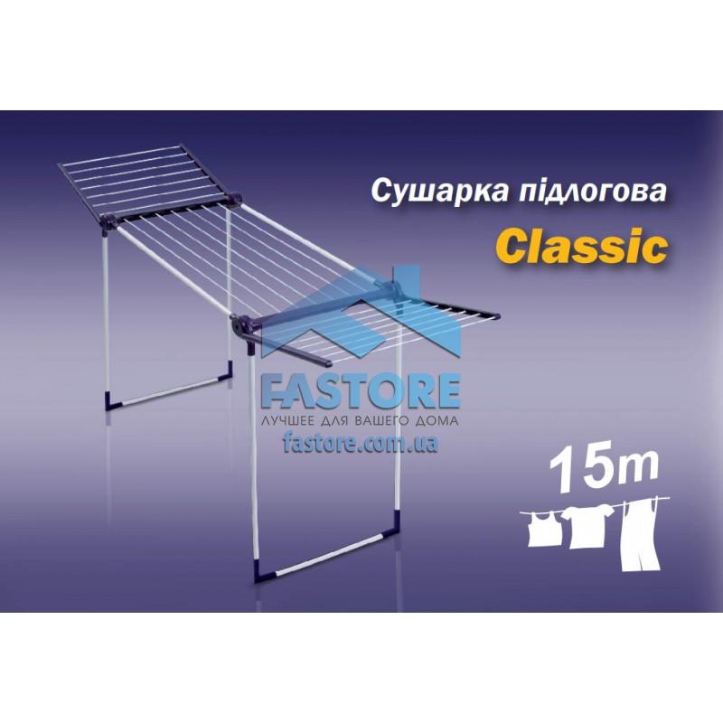 Сушилка для белья напольная Comfort Classic 15 м. купить в интернет ... a30351340f594