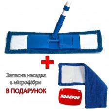 Швабра для пола с микрофиброй DUO Feniks, Белый/Синий